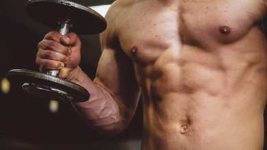 Photo of The Best Supplements for Muscle Growth